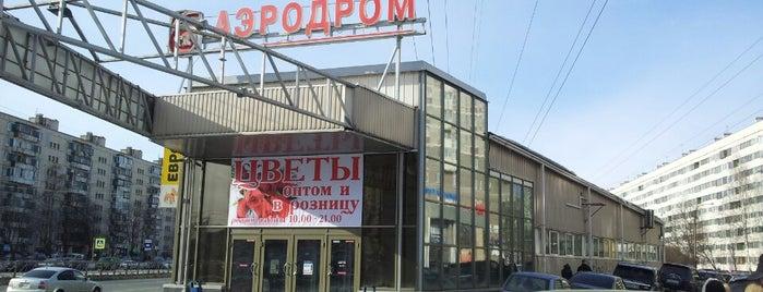 ТК«Аэродром» is one of TOP-100: Торговые центры Санкт-Петербурга.