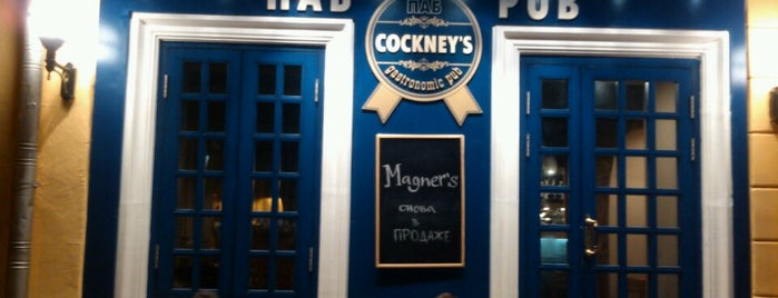 Cockney's Pub is one of Попить пива.