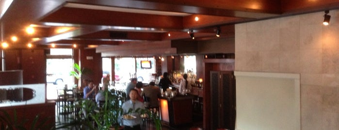 Busara Restaurant - Reston is one of Virigina.