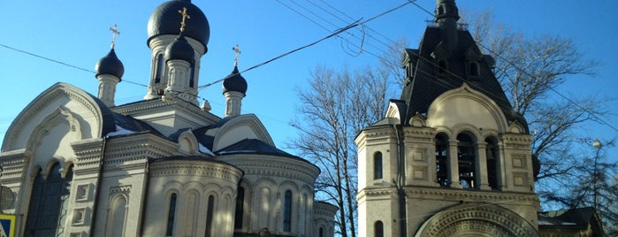 Подворье Спасо-Преображенского Валаамского мужского монастыря is one of Спб.