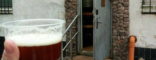 За пивком is one of Крафтовое пиво в Москве.