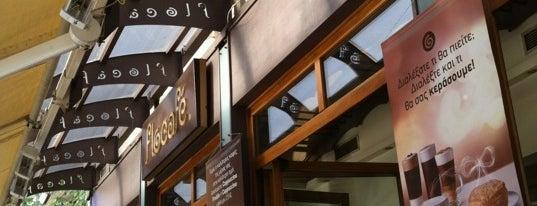Flocafé is one of WiFi keys @ Thessaloniki (East).