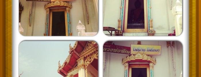 Wat Om Noi is one of ?8.