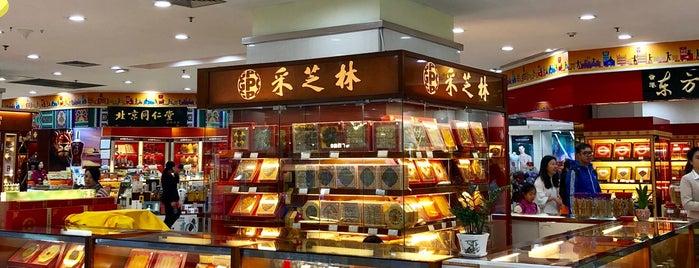 Grandbuy is one of Guangzhou.