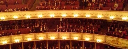 Венская государственная опера is one of Надо посетить.