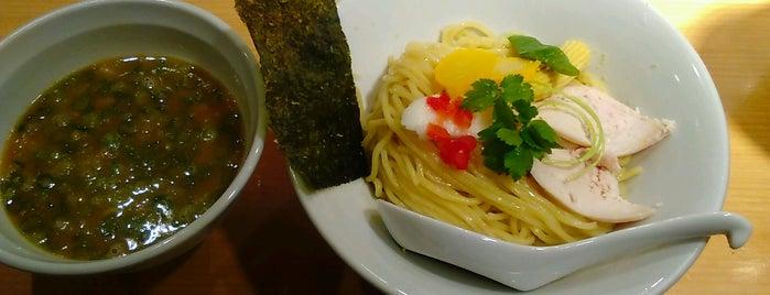 Kagari is one of Japan - Tokyo.