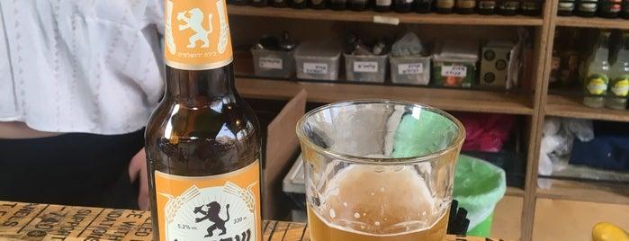 Beer Bazaar is one of Travel Guide to Tel Aviv.