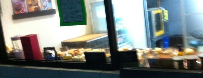 なかなかにおいしいパンのお店