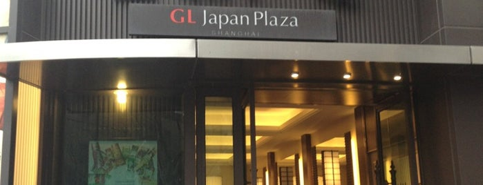 GL Japan Plaza is one of Shanghai list of to-dos.