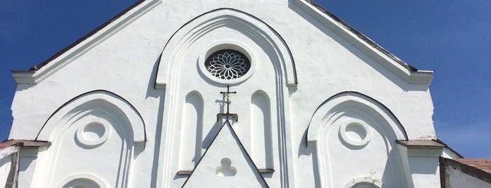 Коссово is one of Города Беларуси.