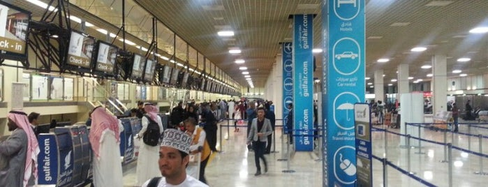 Bahrain International Airport is one of Free WiFi Airports 2.