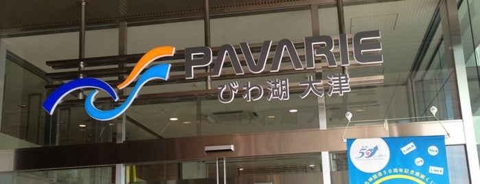 PAVARIEびわ湖大津SA (下り) is one of Mall in Kyoto.