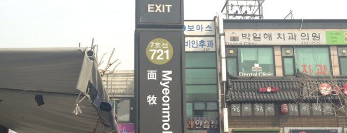 Myeonmok Stn. is one of Subway Stations in Seoul(line5~9).