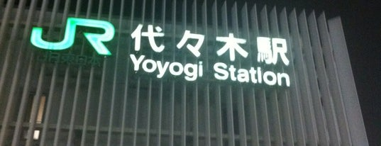 """JR Yoyogi Station is one of """"JR"""" Stations Confusing."""