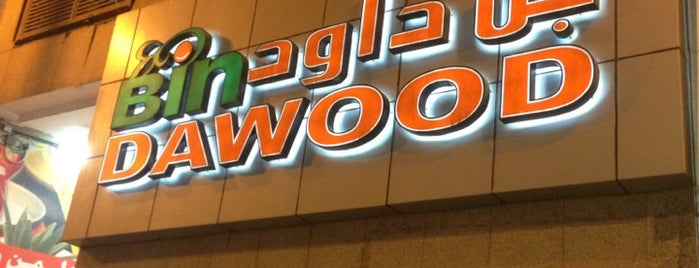 Bin Dawood-Makkah Shopping Mall is one of Must visit Place and Food in Saudi Arabia.