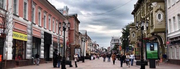 Большая Покровская улица is one of Что посмотреть в Нижнем Новгороде.