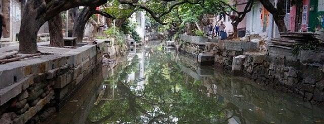 小洲村 Xiaozhou Village is one of 2016-12 HKG.