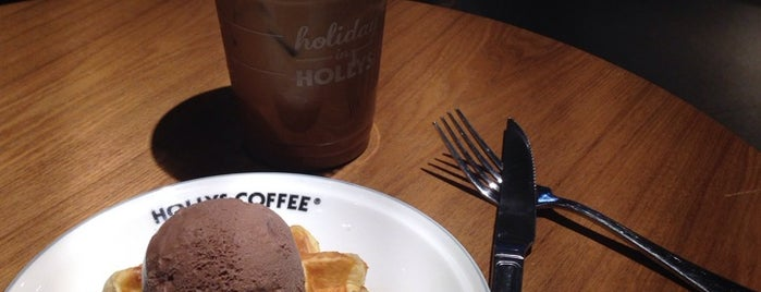 Hollys Coffee is one of Yet to try list (Shenzhen).