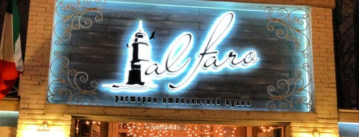 Al Faro is one of Eating out.