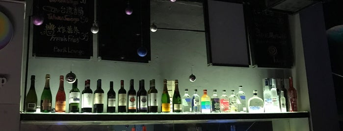 Lollipop Bar & Lounge is one of Time Out Shanghai Distribution Points.