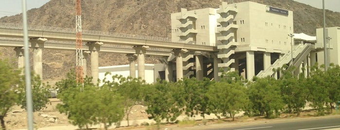 Mina Railway Station is one of Must visit Place and Food in Saudi Arabia.