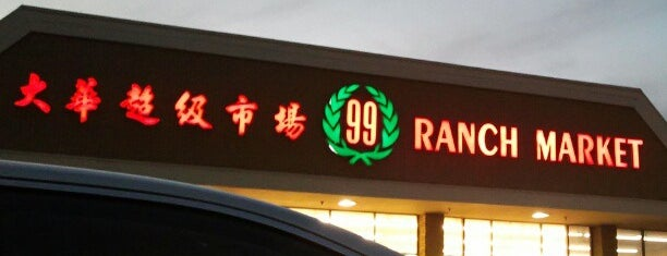 99 Ranch Market is one of Guide to Hacienda Heights's best spots.