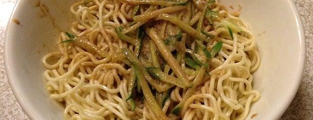 劉媽媽涼麵 is one of Yum.