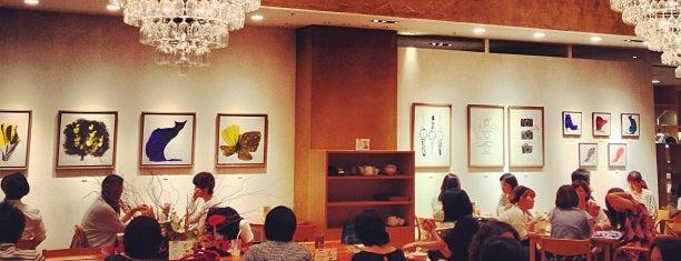 Café & Meal MUJI is one of Japan - Tokyo.