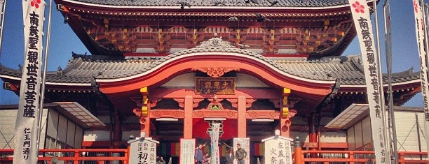 Osu Kannon Temple is one of ひとりたび×名古屋.