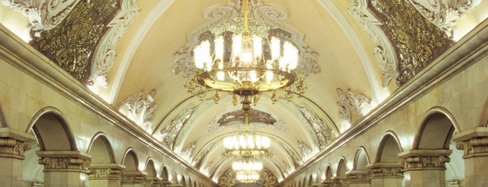 metro Komsomolskaya, line 5 is one of My Moscow.