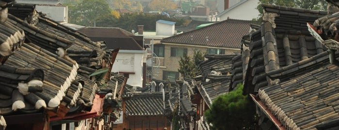 Bukchon Hanok Village is one of Seoul #inspiredby Lufthansa.