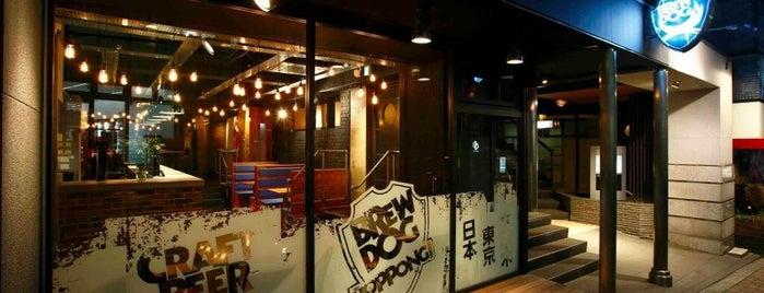 BrewDog Roppongi is one of Tokyo.