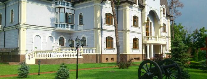 Гостиный Дворъ 1812 is one of Отели Киева.