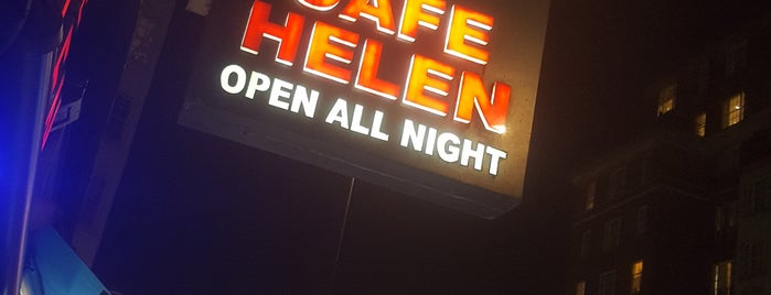 Cafe Helen is one of The 15 Best Places for a Shawarma in London.