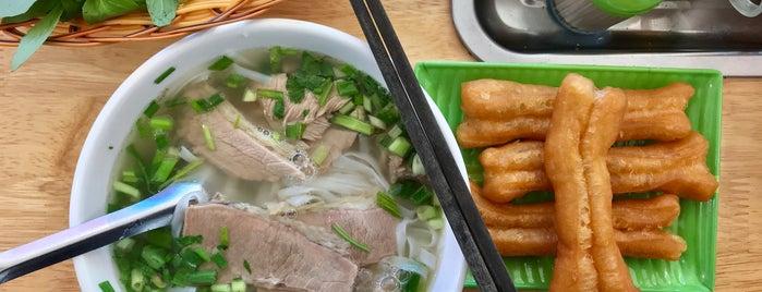 Phở Phú Vương is one of Food in HCMC.