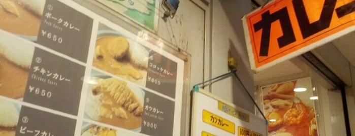 モンスナック is one of カレーが好き☆*:.。. o(≧▽≦)o .。.:*☆.