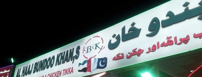 Bundoo Khan's is one of Dubai eats.