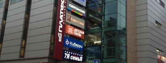 ТЦ «Платформа» is one of Торговые центры в Санкт-Петербурге.