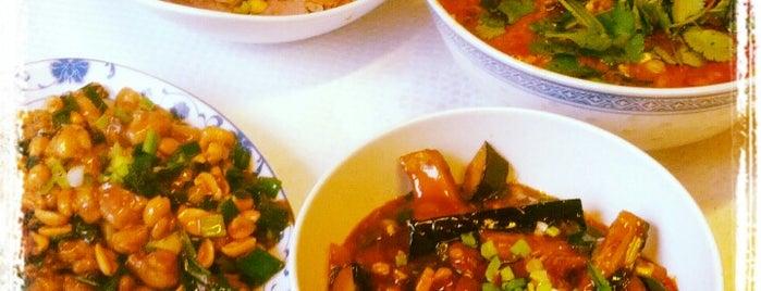 Deux Fois Plus de Piment is one of Asia.