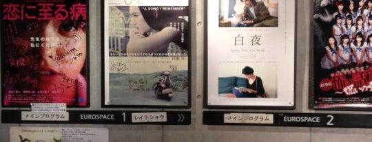 EUROSPACE is one of Tokyo-Sibya.