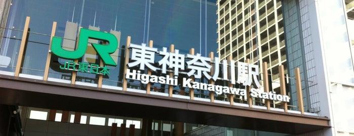 Higashi-Kanagawa Station is one of Station - 神奈川県.