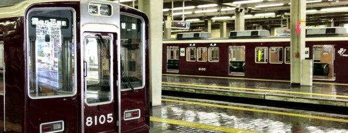 阪急京都本線・千里線・嵐山線の駅