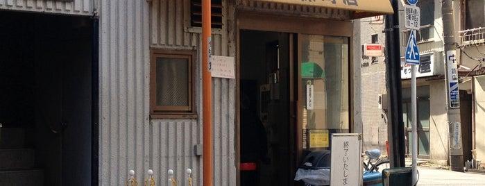ラーメン二郎 神田神保町店 is one of Tokyo's Best Asian - 2013.