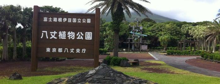八丈植物公園 is one of Hachjojima.