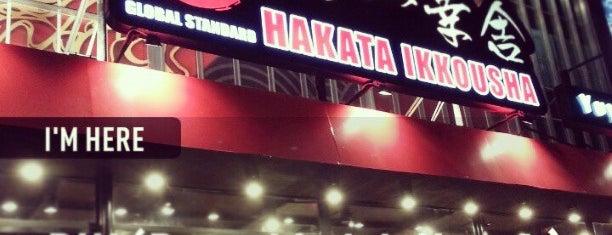 Hakata Ikkousha is one of FAVORITE JAPANESE FOOD.