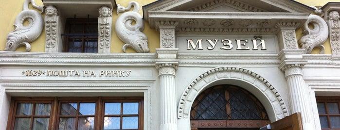 музеї Львова / museums of Lviv