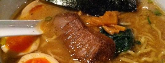 究極ラーメン横濱家 大和店 is one of 兎に角ラーメン食べる.