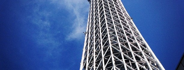 Tokyo Skytree Station (TS02) is one of Tokyo's Best Great Outdoors - 2013.