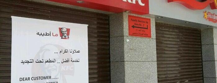 KFC is one of Madinah.