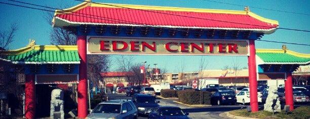 Eden Center is one of Food/Drink Favorites: DC & Northern Virginia.